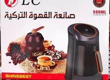 ماكينة القهوة التركى