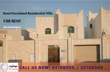 SEMI-FURNISHED RESIDENTIAL VILLA AT AIN KHALID - FOR RENT