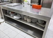 طاولة تجهير مطبخ