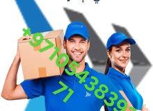 مندوب توصيل الطلبات  Delivary service