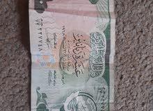 10 دينار كويتي عام 1968