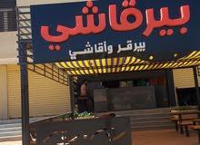 متوفر موصل طلبات للمطاعم والافراد خبره سنتين يمتلك عربيه خاصه مكيفه