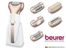 آلة إزالة الشعر ألماني  beurer HL 70  (3 في 1)