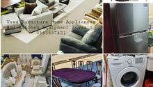 We Are Buying All Kinds Of Used Furniture And Electronics Items