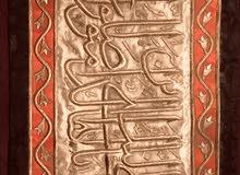 حزام ستاره الكعبه الشريفه من الثلاثينات