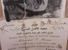 عود عراقي محمد فاضل