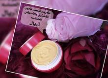 بيع كريمات ولوشنات ماركة أحمد العطاو