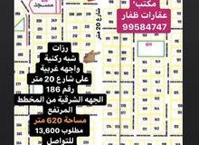 للبيع أرض شبة ركنية في مخطط ( رزات ) الجديد