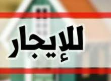 شقه للايجار في ال7000دار وصاله