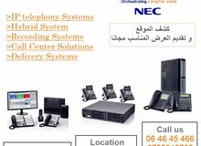مقسم - هاتف - pbx - pabx - ip- telephone - تلفون - NEC - Unify- Siemens- مقاسم - voip