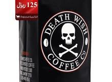أقوى قهوة في العالم