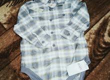 ملابس بالة كريم سوبر
