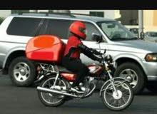 فرصة عمل لأصحاب الدراجات الناريه