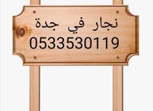 نجار ديكور في جدة