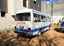 A Bus slightly Used is up for sale
