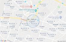 للبدل شقه جابر الأحمد 400 متر