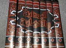 كتابة البداية والنهاية لابن كثير  من دار ابن الجوزي بالقاهرة