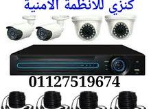 تركيب صيانة كاميرات مراقبة