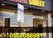 محل حلويات جاهز بكامل معداته للبيع في عجمان