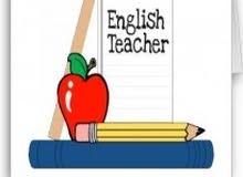 مدرس خصوصي لغة انجليزية تأسيس الطلاب من الصفر