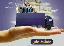 شركه الميزان لنقل الأثاث في الأردن