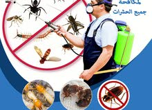 الرحمة شركة تنظيف منازل شركة مكافحة حشرات
