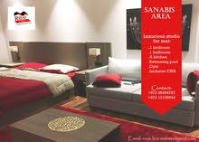 استوديو للإيجار في سنابس * Luxury Studio for rent in Sanabis