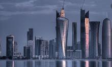Investment in Qatar