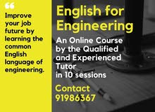 Improve Your English for Engineering!