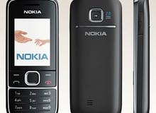 New Nokia  now available