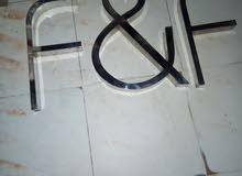 حروف ستالس
