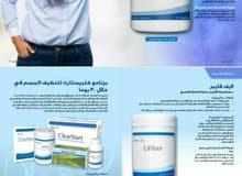 منتجات و ادوية مضمونة