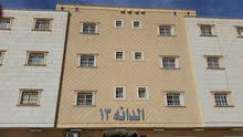 apartment for sale in Al RiyadhDhahrat Laban