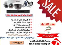 Buy now New  DSLR Cameras at a special price