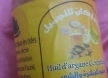 Sté bigogane huile D'ARGANE cosmétiques 500 ml