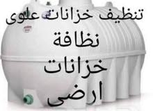 شركة نظافة بمكه 0508812757