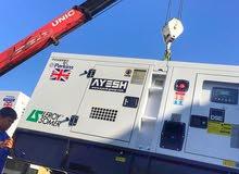 مولدات كهرباء ومعدات بناء اصلي