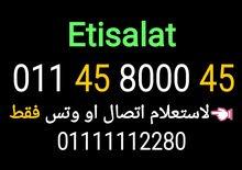 ارقام مميزة اتصالات 011.45.8000.45