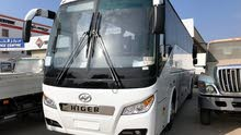 Now a Bus is for sale at a special price