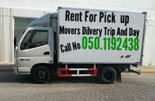0501192438 Ajman house Shifting Movers Rent Pick Up