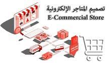 تصميم وانشاء  مواقع متاجر متعددة التجار وبيع المنتجات مثل موقع سوق