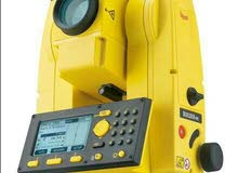 مطلوب جهاز مسح للتواصل 0558690865