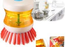 فرشة تنظيف أواني المطبخ