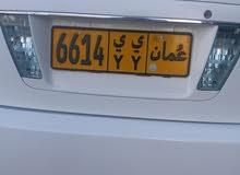6614 ي ي بسعر 50 رع نهاىي