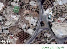 ارض مميزة للبيع في منطقة قصور قريبة جدا من دابوق