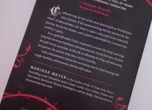 كتاب heartless بالكاتبه marissa meyer