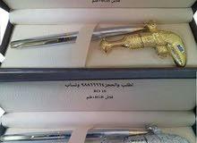 قلم مع فلاش