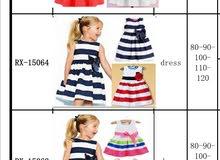 متوفر ألبسة اطفال صناعة الصين للبيع و(( جملة))