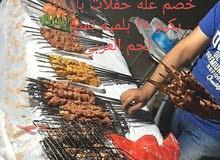 تمتع لحم العربي خصم 25 بلميه انت عالتك جميع مناطق الكويت
