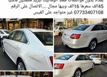 30,000 - 39,999 km Ford Taurus 2011 for sale
